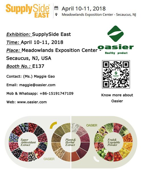 Welcome to visit Oasier on SupplySide East in USA!